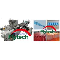 Quality SOLID CORRUGATED PVC ROOF SHEET MACHINE / PVC ROOF TILE EQUIPMENT / CORRUGATED PVC ROOF SHEET PRODUCTION LINE for sale