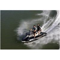 China YAMAHA VX Cruiser on sale