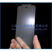 China Mobile Phone Touch Screen Glass on sale