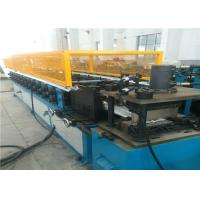 Volume Control Shutter Door Roll Forming Machine