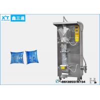 Quality Automatic Pure Water Sachet  Packer Machine for Drinking Water Sachet Produce Line for sale