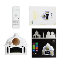 China ABS Equantu SQ912 3.5W Quran Mp3 Player Speaker on sale