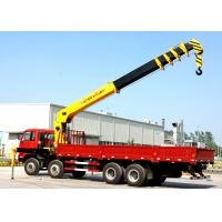 Quality 16 Ton Telescopic Boom Truck Mounted Crane With 80 L/min , Heavy Duty for sale