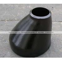 Quality CARBON STEEL ECCENTRIC REDUCER Weld Extra Heavy china pipe fittings manufacture MY factory OEM for sale