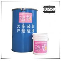 China Double Components Structural Silicone Sealant for constuction high quality on sale