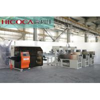 Intelligent Horizontal Packaging Machine / Packing Machine For Food Products