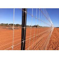 Quality Galvanized Steel Fixed Knot Field Fence High Strength 2.5mm Wire Woven For Farmland Deer for sale