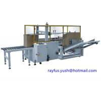 Quality Carton Box Erector Machine Auto Suction Open Forming Bottom Folding Sealing for sale