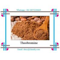 Quality Brown Powder Theobromine Weight Loss Powder For Heart Stimulant Cas 83-67-0 for sale