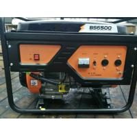 China New products  AC single phase 3kw gasoline generator   honda type 3kw gasoline generator hot sale on sale