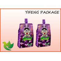 Quality Side gusset Stand up Pouch with Spout / Gravure Printing Pouch Packaging Bag for sale