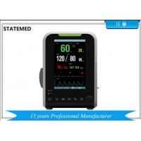 Quality 7 Inch  Mobile Multi Parameter Patient Monitor With High Definition LCD Screen for sale