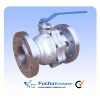 Quality Sealing Fixed / Floating Type Ball Valve, Auxilary Equipment For Electric Power for sale