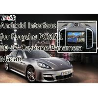 China Multimedia Android 6.0 Navigation System for Porche Macan , Panamera , Cayenne support APPS , on-line Map on sale