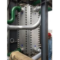 Quality High Efficient Bundle Welded Plate And Frame Heat Exchanger316L Ti  2205 for sale
