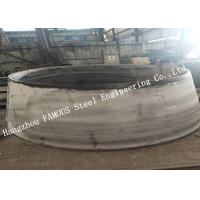 Quality Customized Stainless Steel Cylinder Tube Supply for Smelter Blast Furnace for sale