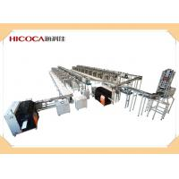 Quality 220V Automated Packing Machine / Automatic Food Packing Machine Saving Space for sale