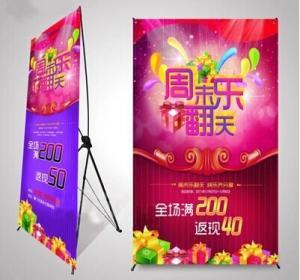 China 120*200 adjustive x banner stand on sale