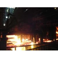 Quality Energy Conservation Continuous Casting Machine with Electronic Control for sale