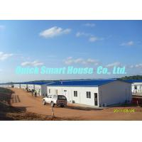 China One Storey Camping Prefab House For Saloons , Entertainment Centers on sale