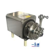 Quality Sanitary Vertical Centrifugal Pump For Food Beverage for sale
