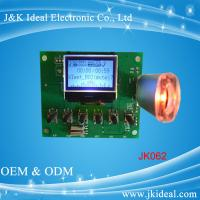 China JK062 LCD display usb audio fm aux  recorder mp3 board for mixer wholesale