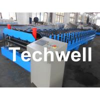 Quality Double Layer Roofing Sheet Roll Forming Machine For Roof Cladding, Wall Cladding for sale
