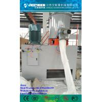 Quality High Speed Plastic Composites Powder Mixer /Mixing Machine /Mixing Equipment FOB Reference Price:Get for sale