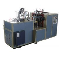 China 60ML Tea Paper Cup Making Machine Ultrasonic Configuration With Gear Motor on sale