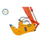 Buy cheap Durable Excavator Spareparts Hydraulic Shear Crusher And Pulverizer from wholesalers