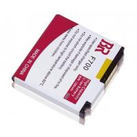 China Mobile Phone Battery (AB563840CE With 523440AL) on sale