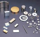 Quality sintered ndfeb magnet for sale