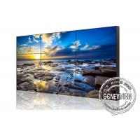 China 65 Inch Digital Signage Video Wall 3x3 Rs232 DID Port Support For Public Center on sale