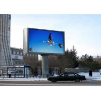 Quality 25mm Thickness Outdoor LED Video Wall , DIP P10 LED Video Board AC220V Working Voltage for sale