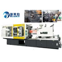 Quality 2.7 T Servo Injection Molding Machine , Pvc Injection Moulding Machine for sale