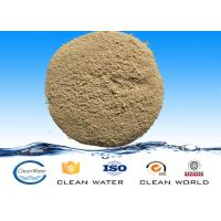 China PH 5.5~9.5 Powder COD Degradation Bacteria Wastewater Treatment For Pool BV ISO on sale