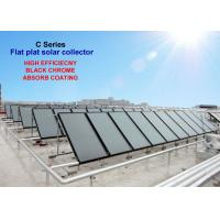 Quality Economic Evacuated Flat Plate Solar Collector Firm Structure For Swimming Pool for sale