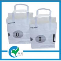 Quality Custom white kraft paper bag printing with flat paper handle for food package for sale