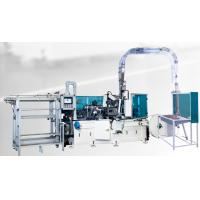 China 150Pcs/min SCM-F1 Paper Cup Forming Machine / Paper Bowl Forming Machine on sale