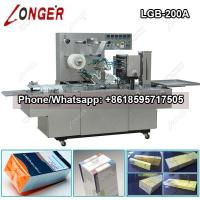 China Automatic Cellophane Overwrapping Machine for Perfume Box on sale