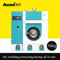 Quality Full automatic full enclosed PEC dry cleaning machine solvent cleaning machine for dry cleaning store for sale