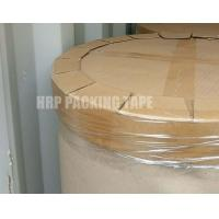 Quality BOPP TAPE JUMBO ROLL MANUFACTURERS IN CHINA for sale