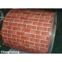 Quality Brick Grain Prepainted Stainless Steel Strip Coil For Exterior Wall Decoration for sale