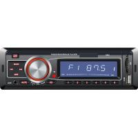 China fm transmitter car mp3 player for audio player on sale