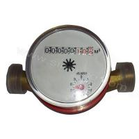 Quality Single jet dry type universal brass water meter (LXSC-110Ds) for sale