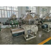 Quality Centrifugal Diesel Oil Separator , Fast Coconut Oil Centrifuge Separator for sale