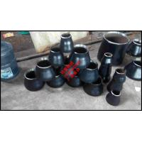 Quality CARBON STEEL CONCENTRIC REDUCER for sale