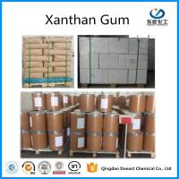 Quality High Viscosity XC Polymer Xanthan Gum With Corn Starch Material for sale