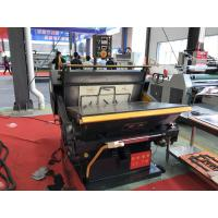 Buy Manual Creasing & Die Cutting Machine For Paper Punching 380V/220V 1 Year at wholesale prices