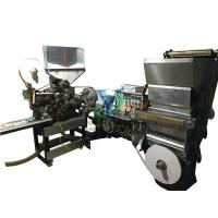 China 500-700 CPM Cigarette Making Machine With Stable Operation , Low Failure Rate wholesale